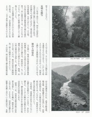 IMG_個展6a