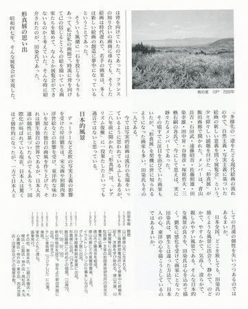 IMG_個展8a
