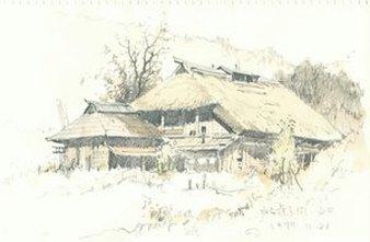 1977・11藤原郷山口2s