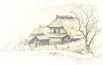 1977・11藤原郷大沢s