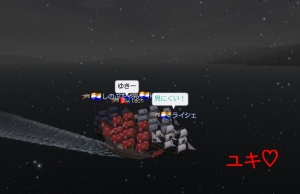 2015_5_25 大海戦3