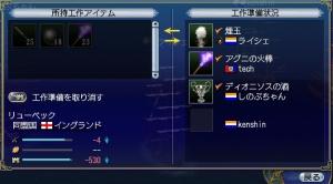 2015_5_25 大海戦4