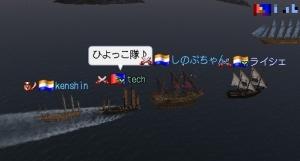 2015_5_25 大海戦
