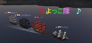 2015_5_25 大海戦2