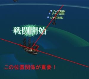 2015_5_27 ジャワ海域戦闘1