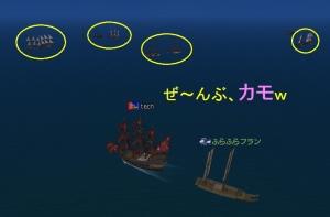 2015_5_27 ジャワ海域戦闘3
