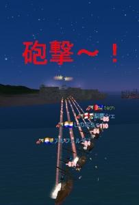 2015_6_22 サントドミンゴ大海戦2