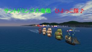 2015_6_22 サントドミンゴ大海戦4