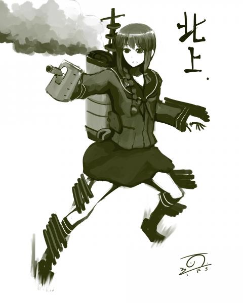 kitagami 2