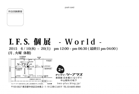 World U