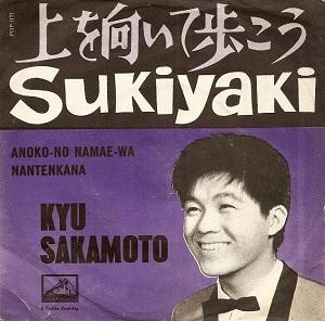 Sukiyaki_Kyu-Sakamoto_Jacket