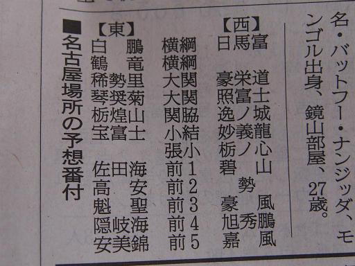 20150525・相撲03