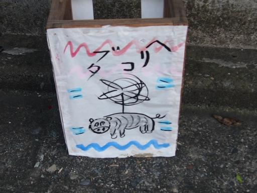 20150822・広谷諏訪神社の祭り・地口行灯05