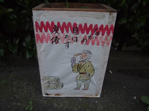 20150822・広谷諏訪神社の祭り・地口行灯08