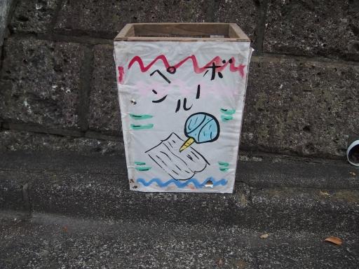20150822・広谷諏訪神社の祭り・地口行灯16