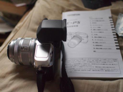 20150827・カメラ購入EP5 001