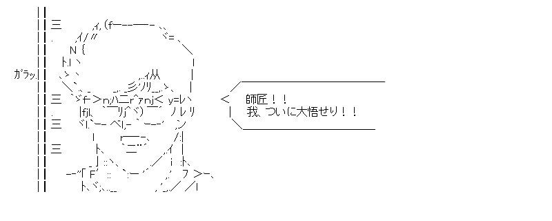 aa_20150801_01.jpg
