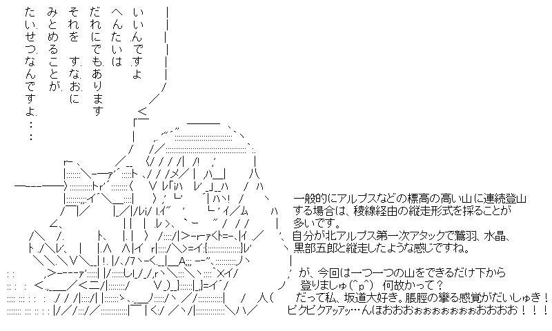 aa_20150804_01.jpg