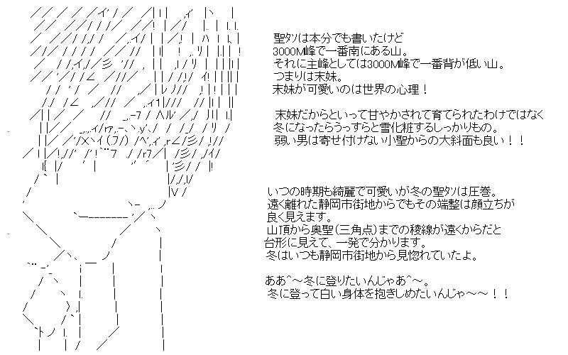aa_20150804_06.jpg