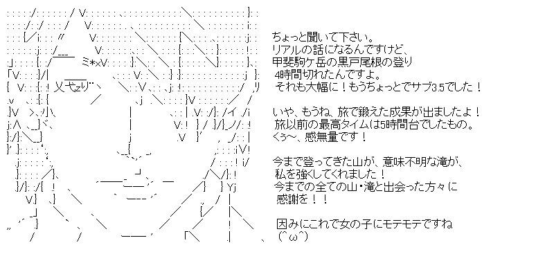 aa_20150807_01.jpg