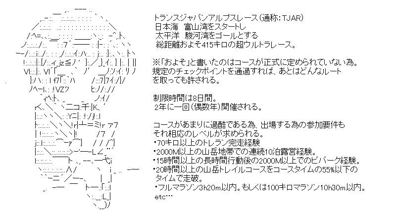 aa_20150811_01.jpg