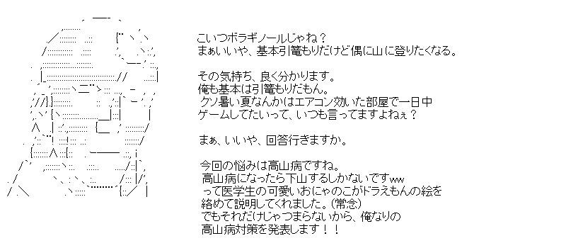 aa_20150813_04.jpg