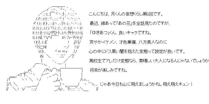 aa_20150818_02.jpg