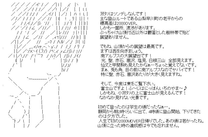 aa_20150818_05.jpg