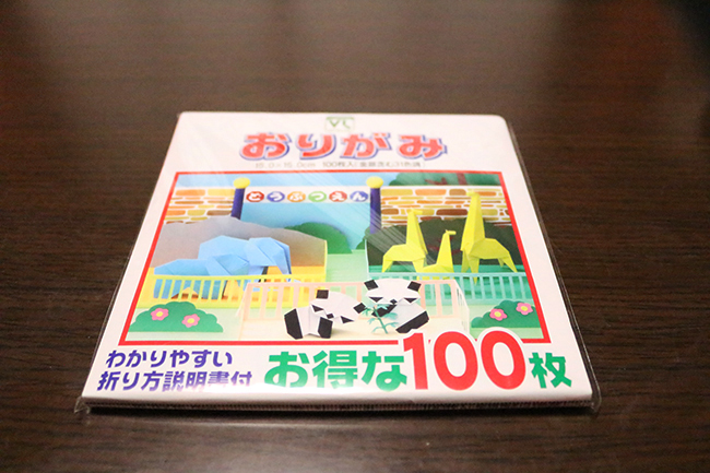 blog_000005388.jpg