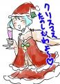 らいるクリスマス