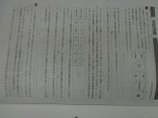 DSC01312.jpg