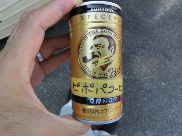 05 ピポパコーヒー