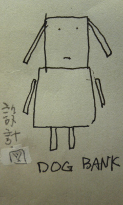 いぬさんBANK設計図