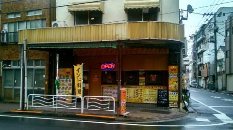東京都 江東区 東陽3丁目 アジアン料理 Dip Jyoti