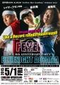 0501toyama_gazou.jpg