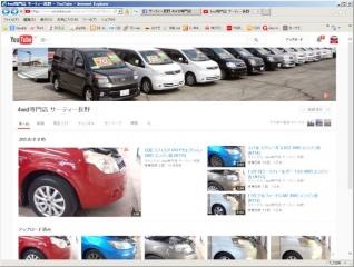 サーティー長野 4WD専門店 YouTubeチャンネル