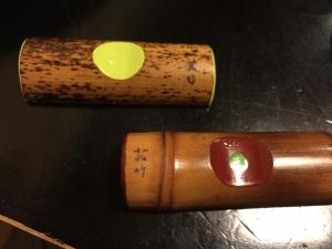 芸竹 箸置き