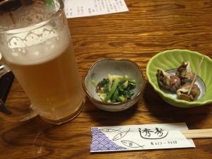 秀寿し ビール