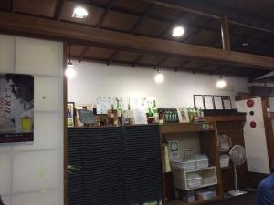 あるますーぷ 店内1