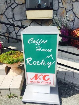 rocky.jpg