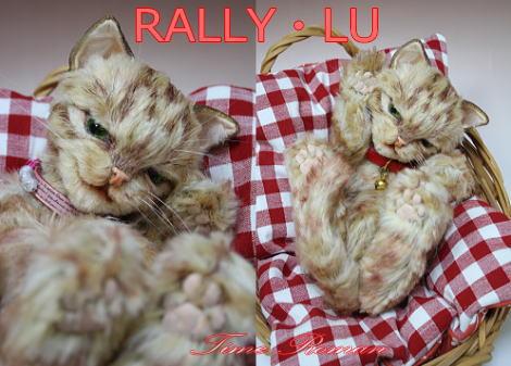 RALLY・LUさま2