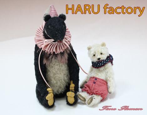 HARU factoryさま1