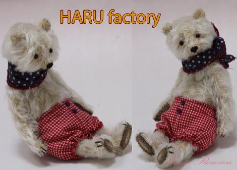 HARU factoryさま3