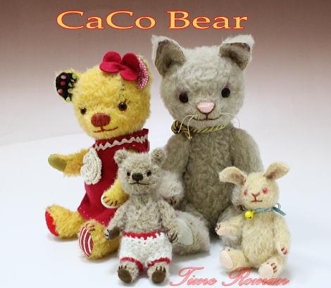 CaCo Bearさま
