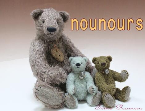 nounoursさま