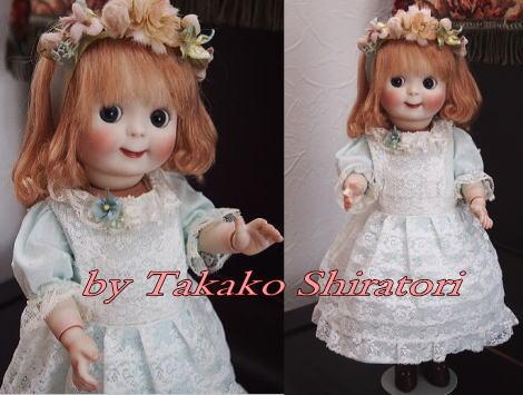by Takako Shiratori