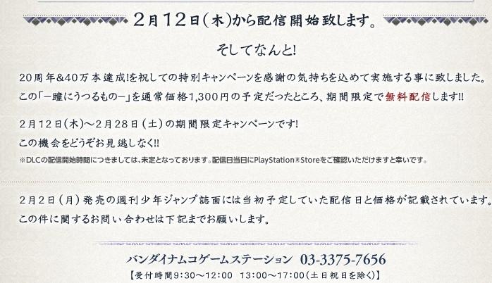 2015y01m30d_214748335.jpg