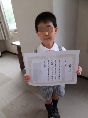 子供の授賞式