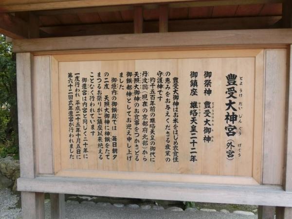 2015-1-10 伊勢神宮 043