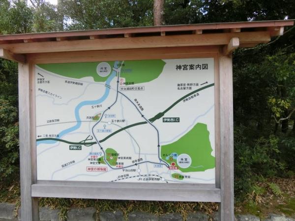 2015-1-10 伊勢神宮 041